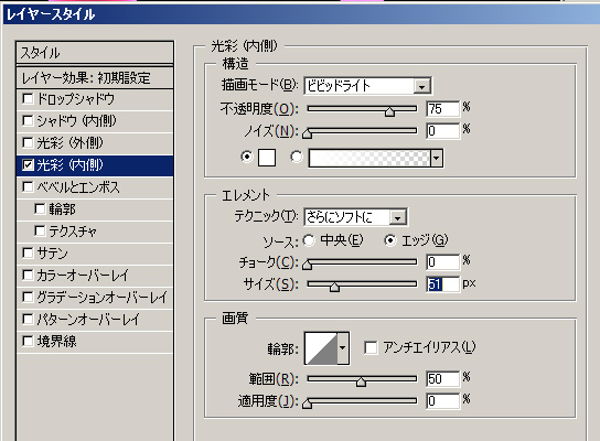 smoke-eff02.jpg